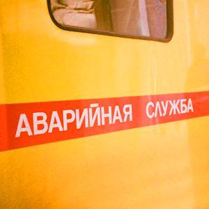 Аварийные службы Ржаницы