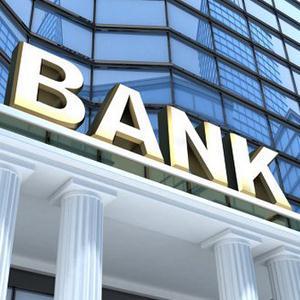 Банки Ржаницы