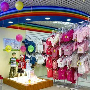 Детские магазины Ржаницы