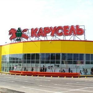 Гипермаркеты Ржаницы