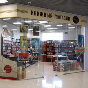 Книжные магазины Ржаницы
