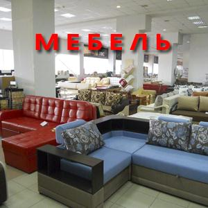 Магазины мебели Ржаницы