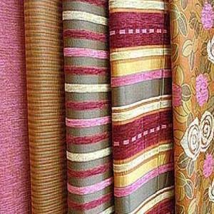 Магазины ткани Ржаницы