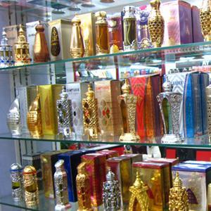 Парфюмерные магазины Ржаницы
