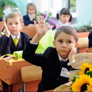 Школы Ржаницы