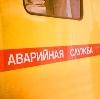 Аварийные службы в Ржанице
