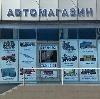 Автомагазины в Ржанице