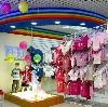 Детские магазины в Ржанице