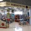 Книжные магазины в Ржанице