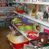 Магазины хозтоваров в Ржанице