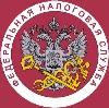 Налоговые инспекции, службы в Ржанице