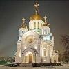 Религиозные учреждения в Ржанице