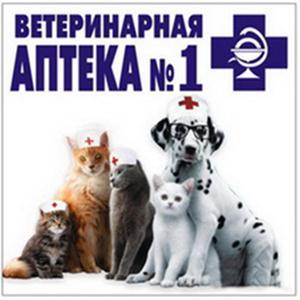 Ветеринарные аптеки Ржаницы